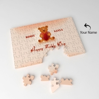 Cute Personalized Puzzle with Name